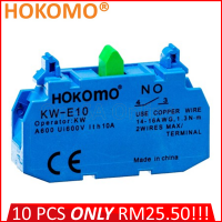 HOKOMO SINGLE CONTACT BLOCK, 1NO, (KW-EW10)