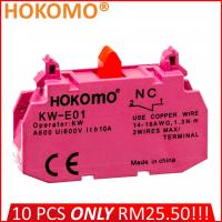 HOKOMO SINGLE CONTACT BLOCK, 1NC, (KW-EW01)