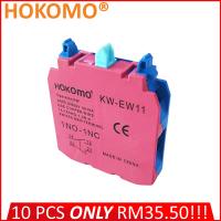 HOKOMO DOUBLE CONTACT BLOCK, 1NO1NC, (KW-EW11)