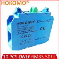HOKOMO DOUBLE CONTACT BLOCK, 2NO, (KW-EW20)