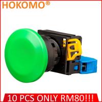 HOKOMO GREEN PUSH BUTTON MUSHROOM, 40MM ~ 1NO, (KW1B-M4E10G)