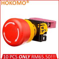 HOKOMO EMERGENCY STOP MUSHROOM PUSH BUTTON, 1NC ~ RED, (KW1B-V4E01R)