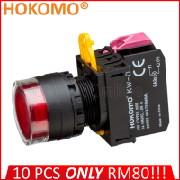HOKOMO ILLUMINATED RED PUSH BUTTON FLUSH (1NC) ~ WITHOUT LAMP, (KW1L-M2E01Q0R)