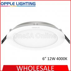 OPPLE LED DOWNLIGHT UTILITY, R150 ~ 12W ~ 4000K, (OP-DL-U1-R150-12W-4000)