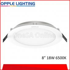 OPPLE LED DOWNLIGHT UTILITY, R200 ~ 18W ~ 6500K, (OP-DL-U1-R200-18W-6500)