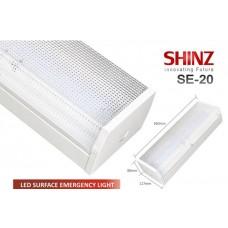 Shinz Emergency Light